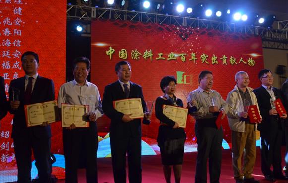 跨越百年,传承梦想 -- 中国涂料光荣榜:中国涂料工业百年突出贡献人物