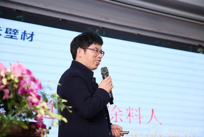 瓦科涂料董事长刘明