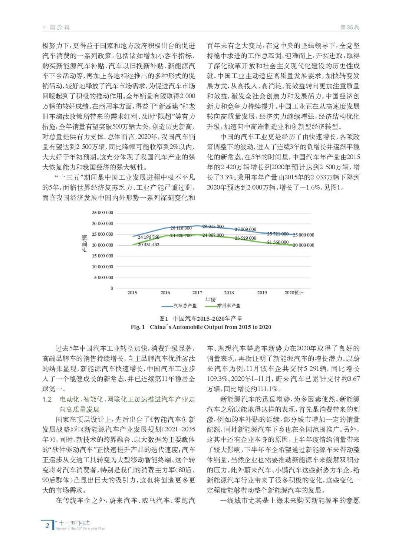 202012内文_页面_02.jpg